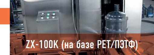Направляющие рельсы из ZX-100K на заводах по розливу.